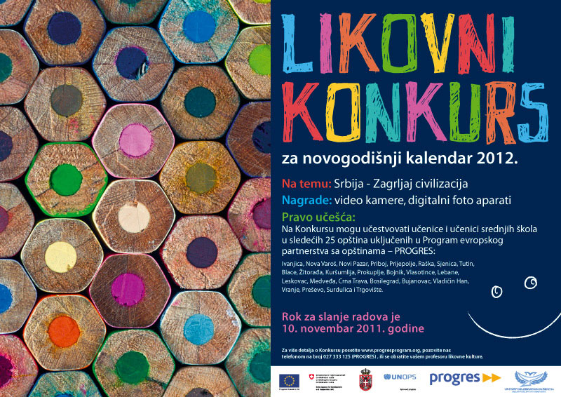Calendar Art Competition : Art competition for the new years eu progres calendar opened